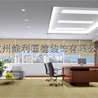杭州办公装修南辉办公装饰 18年专业品质