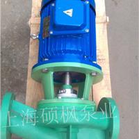 防腐蚀泵50FSG-22塑料管道泵液下泵防腐泵