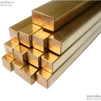 佳晟供应H62黄铜方棒,20*20*2500mm黄铜方棒