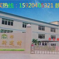 供应广州轻质砖佛山加气砖东莞加气砌块厂家