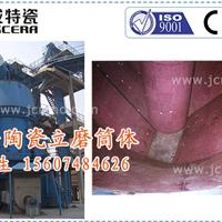 供应耐磨陶瓷在水泥粉磨站立磨筒体上的应用