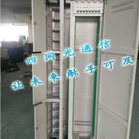 供应648芯三网合一光纤配线架