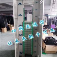 供应864芯三网合一光纤配线架
