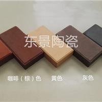 【产品】陶土砖 烧结砖 广场砖【厂家】
