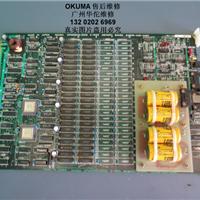 OKUMA  E4809045048C维修