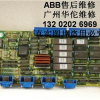 GE Fanuc A16B-1211-00401维修