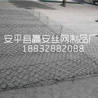 高镀锌格宾网