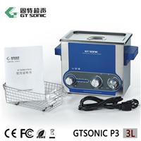 供应功率可调型超声波清洗设备