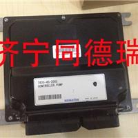 供应小松PC70-8电脑版泵控 泵控接线