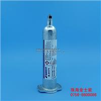 K-5171玻璃陶瓷热熔胶、不绣钢�X合金粘接