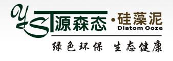 东莞市雅森装饰材料有限公司