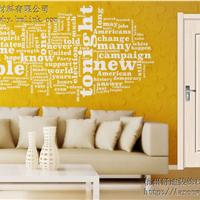 供应杭州舒迪木门室内门套装门免漆门P-005