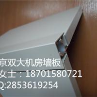 供应机房防静电单面复合彩钢板价格