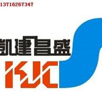 北京凯建昌盛工程技术有限公司