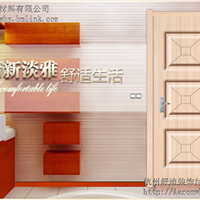 供应杭州舒迪木门 室内门套装门免漆门S-002