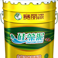 供应广西涂料厂赛丽漆硅藻泥全能净味墙面漆