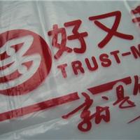 供应塑料油墨用乳液M-80