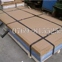 高硬度铝板LC4 航模具专用铝板LC4