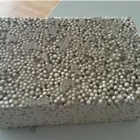 供应无机玻化微珠保温砂浆A1级无机保温砂浆