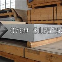 厚铝板7A04厂家 进口7A04铝板 超硬铝板