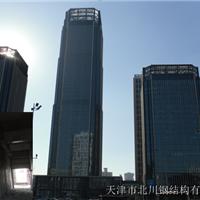 金融街世纪中心