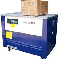 供应广西半自动纸箱打包机