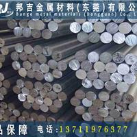 2A11原装进口铝棒批发价格