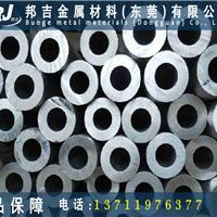 6061-t6�������� 6061-t6��������