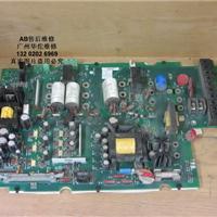 驱动板维修Allen Bradley 74101-482-62维修