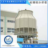 供应超低噪型玻璃钢冷却塔