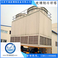 供应北京圆形逆流式玻璃钢冷却塔保修一年