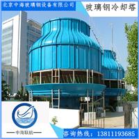 供应超静音型玻璃钢冷却塔