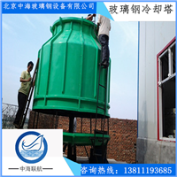供应普通型混合通风玻璃钢冷却塔
