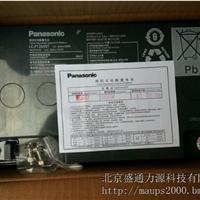 ��������LC-P1265/12V65AH��������