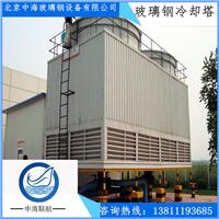 供应15T圆形冷水塔-优质玻璃钢冷却塔