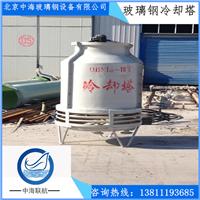 供应玻璃钢冷却塔-逆流式冷却塔