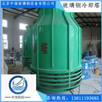 供应北京玻璃钢喷雾式冷却塔价格厂家