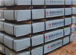 天津敬业钢铁有限公司