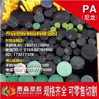 黑色二硫化钼尼龙板 日本超耐磨尼龙棒