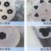 供应高压轧球机_型煤生产线_型煤生产线设备