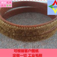 电机厂铜丝皮带刷耐磨耐用除锈清洗皮带刷