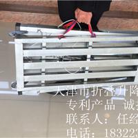 天津市吉天地折叠升降式马凳