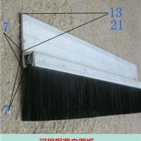 毛刷条密封隔尘耐磨条刷铝合金木板条刷定做