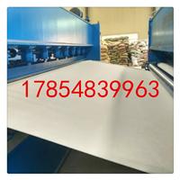 泰安泰东工程材料有限公司