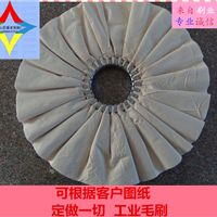 钢管厂鞋厂抛光棉布轮耐用纯棉布轮毛刷轮