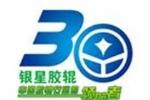 河北春风银星胶辊有限公司