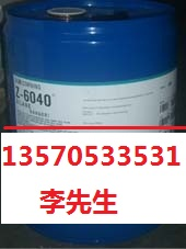 水性玻璃漆用的密着剂Z6040 水性偶联剂