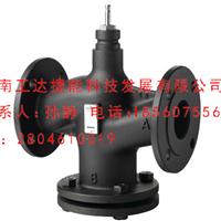 供应VVF31.150-315,西门子电动二通阀