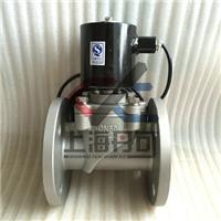 供应水|气|油用电磁阀 上海厂家|价格