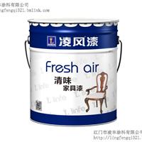凌风漆招商加盟,涂料代理,油漆代理,家具漆加盟